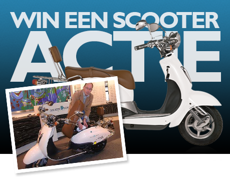 banner_scooter